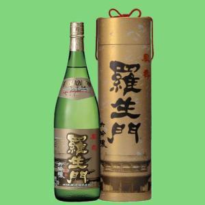 羅生門 鳳寿 大吟醸 1800ml(筒型ギフト箱入り)(13)|first19782012