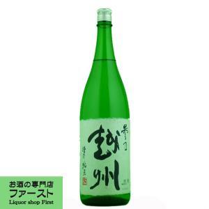 参乃越州 純米吟醸 1800ml「久保田の第二ブランド」|first19782012