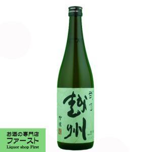 弐乃越州 吟醸 720ml「久保田の第二ブランド」|first19782012