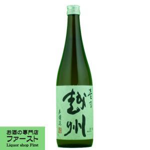 壱乃越州 本醸造 720ml「久保田の第二ブランド」|first19782012