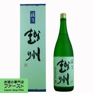 禄乃越州 純米大吟醸 1800ml「久保田の第二ブランド」|first19782012