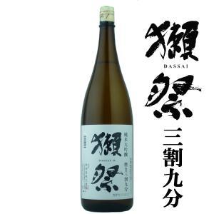 獺祭 純米大吟醸 磨き三割九分 1800ml|first19782012