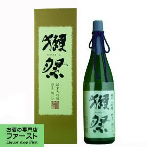 獺祭 純米大吟醸 磨き二割三分 1800ml(DX箱入り)|first19782012