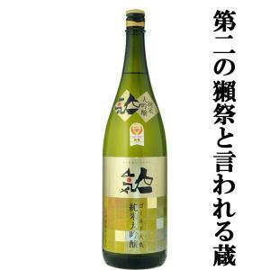 「世界が認めた純米大吟醸」 人気一 ゴールド人気 純米大吟醸 1800ml(2) first19782012