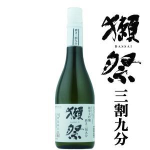 獺祭 純米大吟醸 磨き三割九分 720ml|first19782012