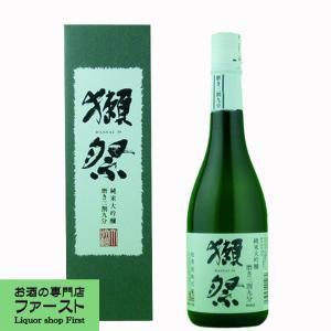 獺祭 純米大吟醸 磨き三割九分 720ml(DX箱入り)|first19782012