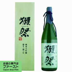 獺祭 純米大吟醸 磨き二割三分 1800ml(蔵純正桐箱入り)|first19782012