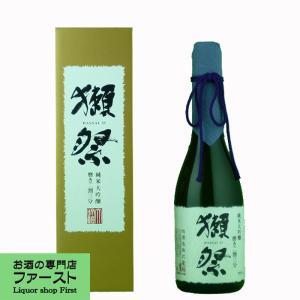 獺祭 純米大吟醸 磨き二割三分 720ml(DX箱入り)|first19782012