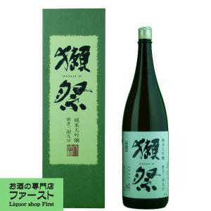 獺祭 純米大吟醸 磨き三割九分 1800ml(DX箱入り)|first19782012