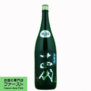 十四代 白鶴錦 純米吟醸 生詰 1800ml|first19782012