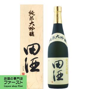 田酒 純米大吟醸 山田錦 40% 720ml|first19782012