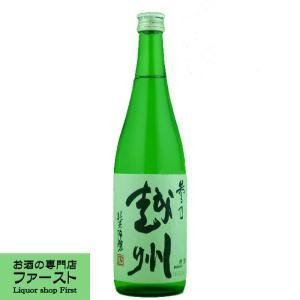参乃越州 純米吟醸 720ml「久保田の第二ブランド」|first19782012