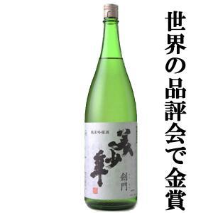 「ロンドン酒チャレンジ金賞受賞」 美少年 剣門 純米吟醸酒 1800ml(●2)(5)|first19782012