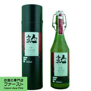 「これぞ日本酒シャンパン!」 人気一 スパークリング純米大吟醸 発泡性清酒 720ml(2)|first19782012
