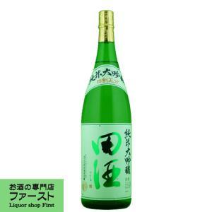 田酒 純米大吟醸 四割五分 山田錦 45% 1800ml|first19782012