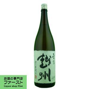 壱乃越州 特別本醸造 1800ml「久保田の第二ブランド」|first19782012