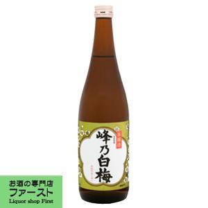 峰乃白梅 本醸造 精米歩合65% 720ml(3)|first19782012