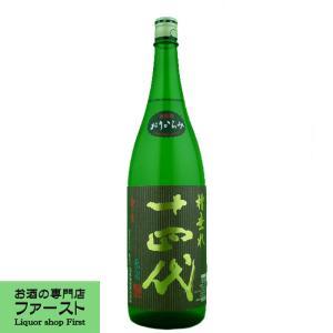 十四代 槽垂れ おりからみ 純米吟醸 本生酒 1800ml|first19782012