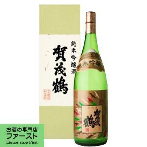 賀茂鶴 純米吟醸 精米歩合60% 1800ml(GP-A1)(1本化粧箱入)(3)|first19782012