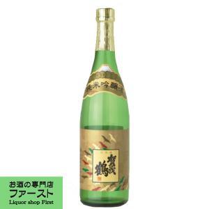 賀茂鶴 純米吟醸 精米歩合60% 720ml(1本化粧箱入)(3)
