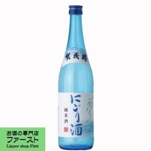 1623年(元和9年)創業。 広島県の銘醸地「西条」にある日本屈指の日本酒蔵「賀茂鶴(かもずる・かも...
