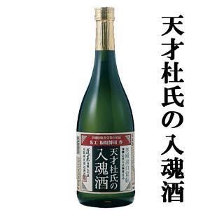 「日本酒殿堂入り!世界的品評会で最高金賞・首席トロフィー受賞...