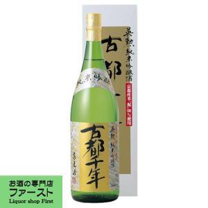 英勲 純米吟醸 古都千年 京都産祝米 精米歩合55% 1800ml(1)|first19782012