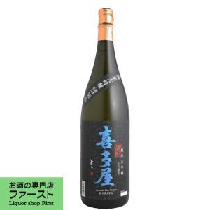 喜多屋 純米大吟醸 精米歩合50% 1800ml(2)|first19782012