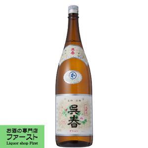 呉春 本丸 本醸造 1800ml(2)|first19782012