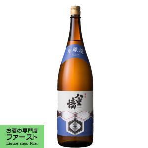 八重垣 本醸造 1800ml(2)|first19782012