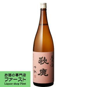 秋鹿 千秋 純米酒 1800ml(2)|first19782012