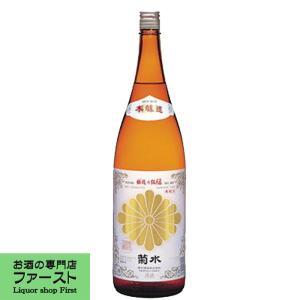 菊水 本醸造 菊ラベル 1800ml(2)|first19782012