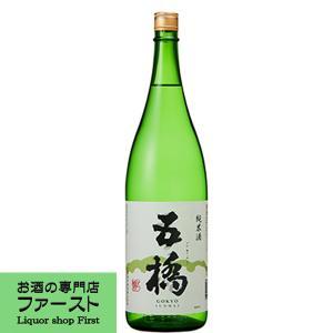 五橋 純米酒 1800ml(2)|first19782012
