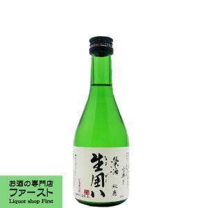 秋鹿 生囲い 特別純米酒 300ml(2)|first19782012