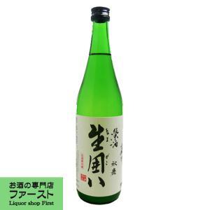 秋鹿 生囲い 純米酒 720ml(2)|first19782012