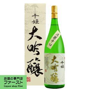 名城 千姫 大吟醸 箱入 1800ml(2)|first19782012