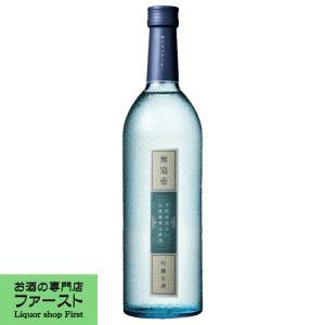 菊水 無冠帝 吟醸 生酒 精米歩合55% 720ml(2)|first19782012