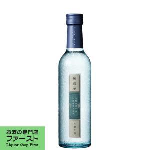 菊水 無冠帝 吟醸 生酒 精米歩合55% 300ml(2)|first19782012