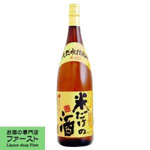 名城 米だけの酒 1800ml(2)|first19782012