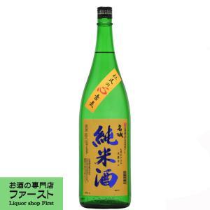 名城 純米酒 720ml(2)|first19782012