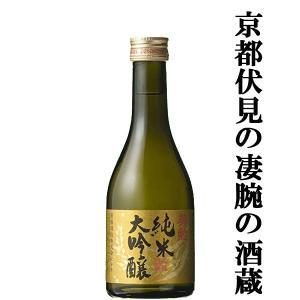 英勲 純米大吟醸 300ml(1)|first19782012