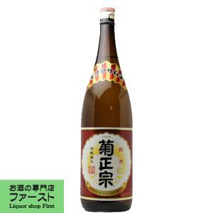 菊正宗 佳撰 1800ml(1) first19782012