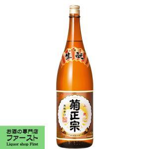 菊正宗 本醸造 上撰 1800ml(1)|first19782012