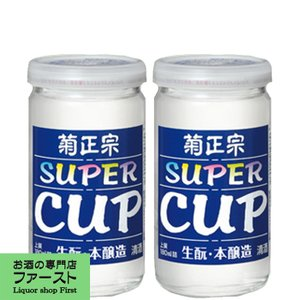 菊正宗 本醸造 スーパーカップ 上撰 180ml(1ケース/30本入り)(1)|first19782012