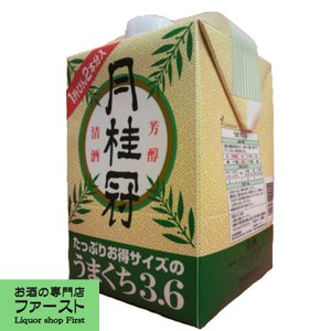 月桂冠 うまくちパック 3600ml(1)|first19782012