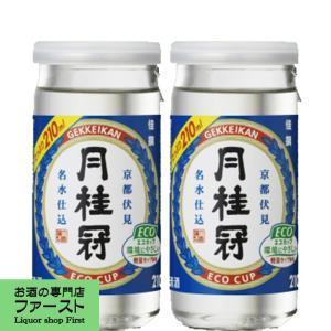 月桂冠 エコカップ 佳撰 210ml(1ケース/30本入り)(1)|first19782012