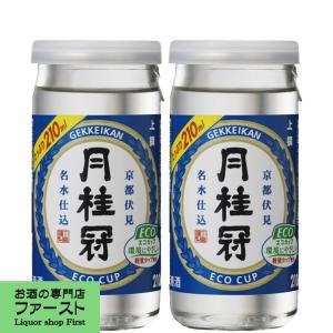 月桂冠 エコカップ 上撰 210ml(1ケース/30本入り)(1)|first19782012