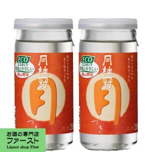 月桂冠 つき エコカップ 210ml(1ケース/30本入り)(1)|first19782012