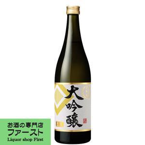 月桂冠 大吟醸 720ml(1)|first19782012