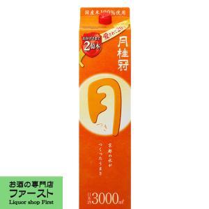 月桂冠 定番酒 つき パック 3000ml(1)|first19782012